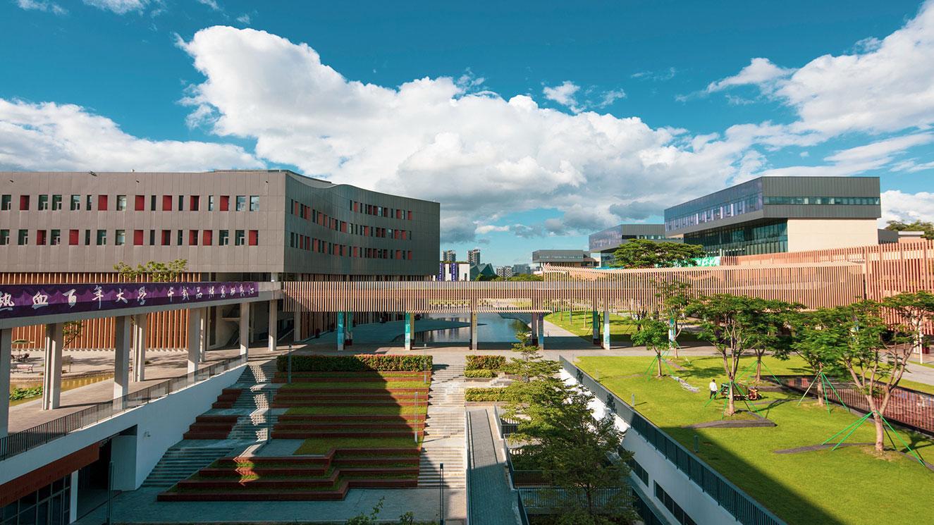 Chinese University Of Hong Kong - Shenzhen - EM Strasbourg