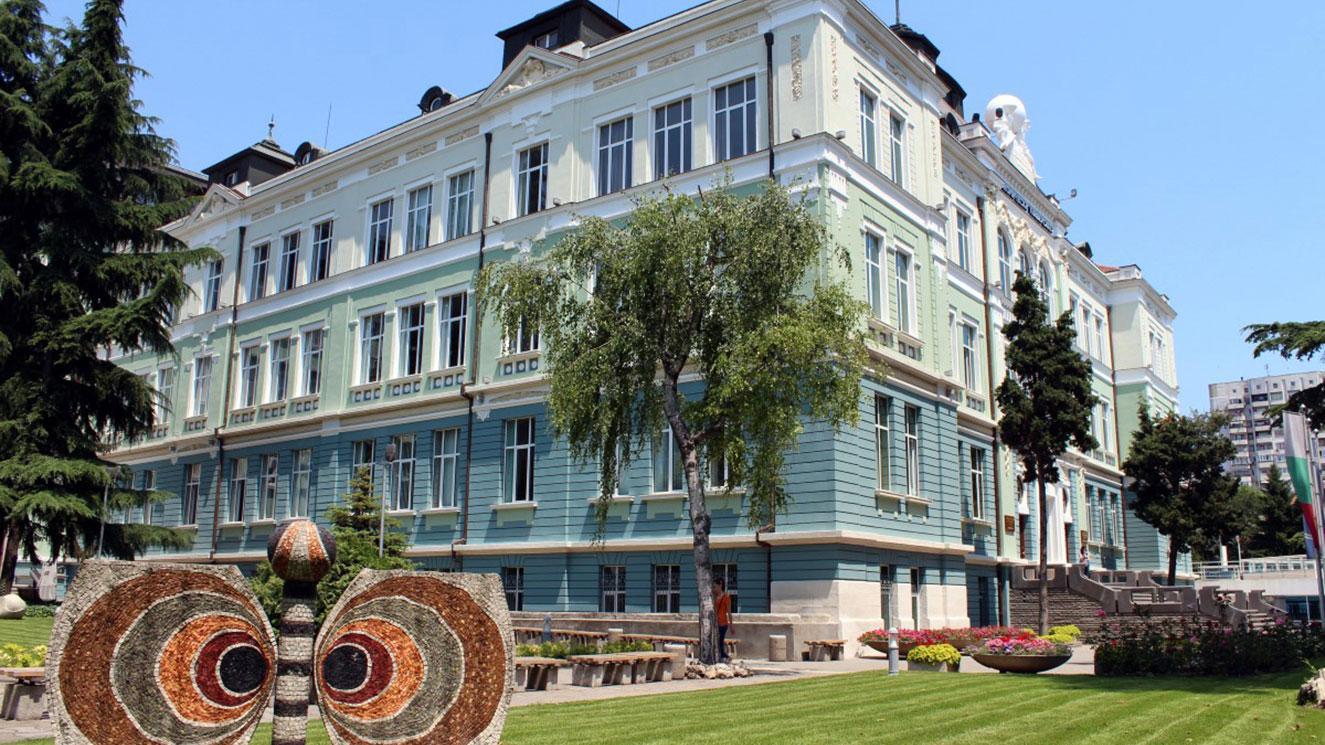 University Of Economics - Varna - EM Strasbourg